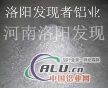 铝业供应、优质铝粉,首选