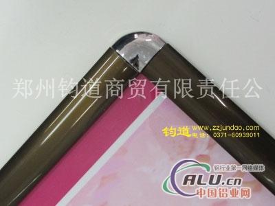 展板边框铝型材|铝合金边框
