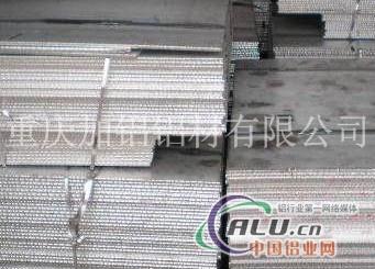 大量供应铝板、进口铝板