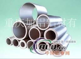 大量供应铝管