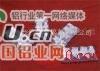 铝钇合金的性能和用途―江苏华企