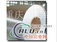 供应铝产品、铝卷
