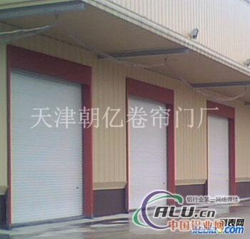 安装铝合金卷帘门-门窗型材-中国铝业网