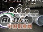 铝塑管5054铝管05铝合金管