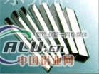 铝管045铜铝连接管01铝管