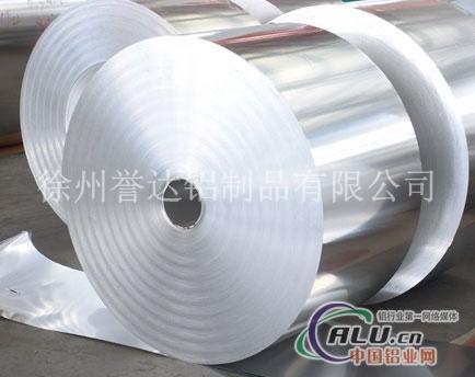 徐州誉达铝制品有限公司铝平板