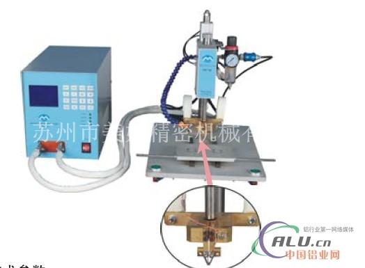 液晶显示式直流电源精密热压机