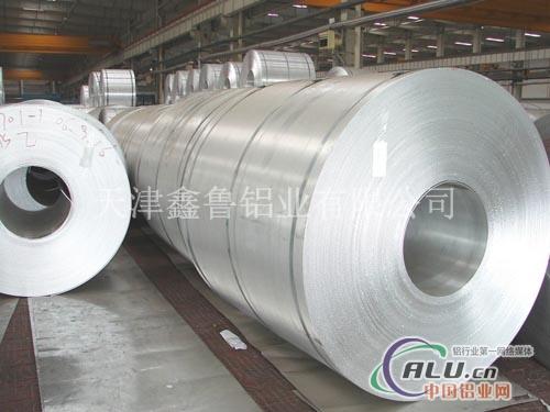 铝卷合金铝板花纹铝板轧花铝板