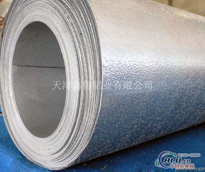 天津橘皮纹铝卷 纯铝卷 花纹铝板