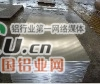 大量供应合金铝板、超宽、长铝板