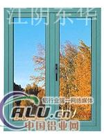 江苏铝合金型材厂