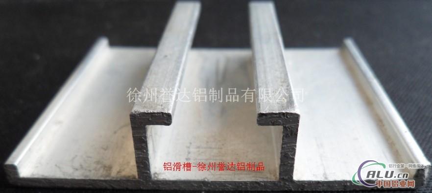 铝型材徐州誉达铝制品