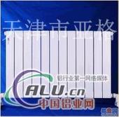 压铸铝暖气片厂家