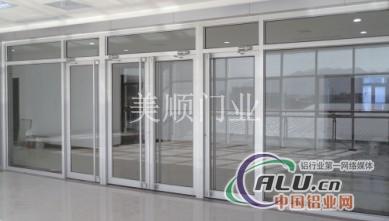 高档铝合金型材门 肯德基式门-铝合金门窗-中国铝业