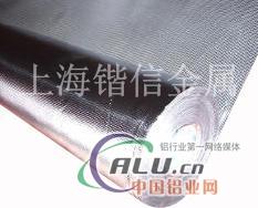 铝箔上海1A99铝箔
