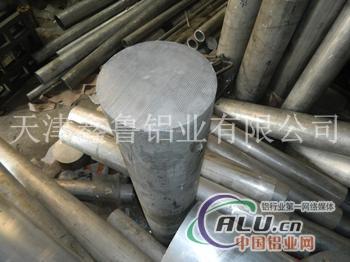 铝棒 铝合金棒 大直径铝棒6061