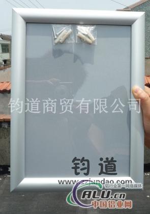 不锈钢色转角, 背板:kt板或 pvc发泡板, 面板:ps透明有机板边框宽度