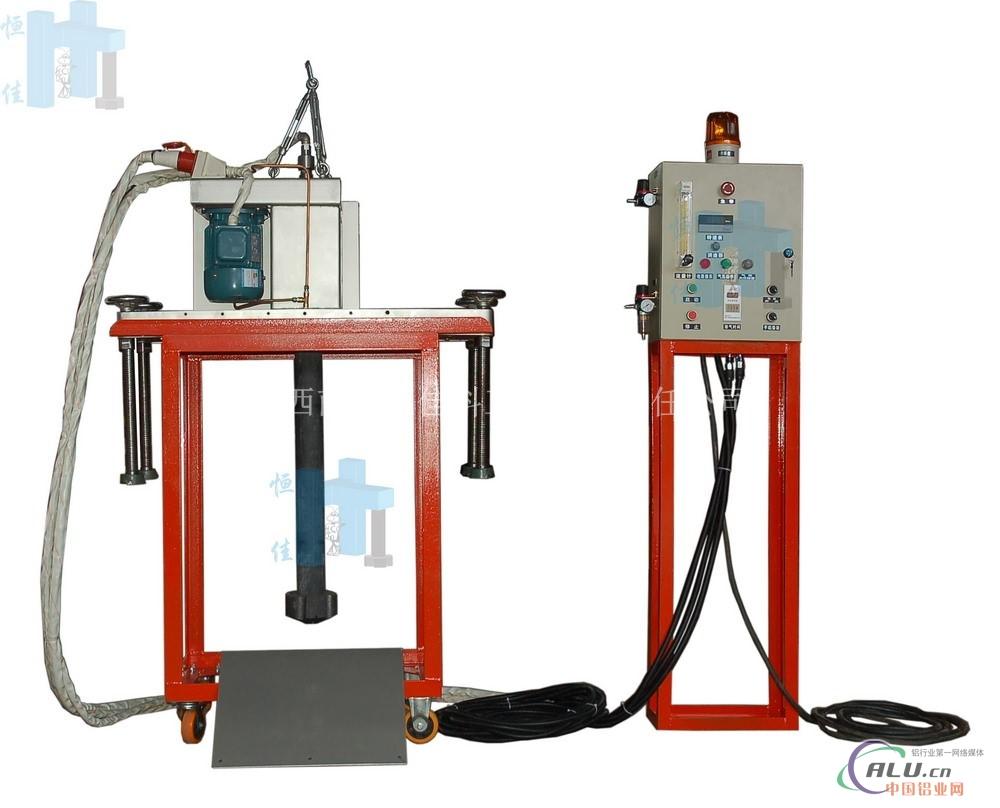 供应吊挂式四脚可调铝合金除氢机除渣机