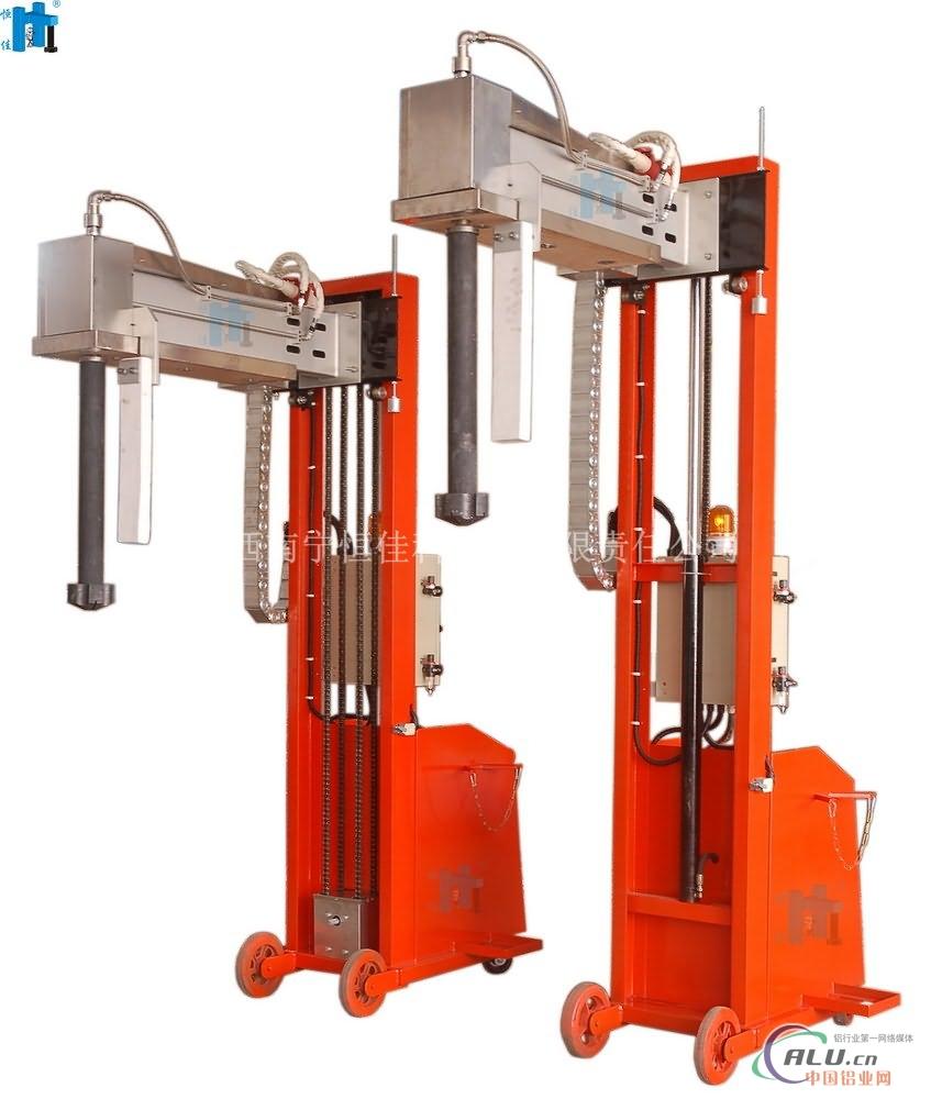 供应移动式可升降铝液除气精炼机