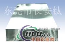 铝塑复合带3105铝板