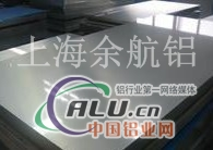 〖供应2014A五条筋花纹铝板厂家〗