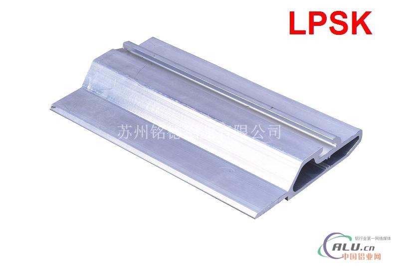 铝合金航空集装箱边框-工业型材-中国铝业网
