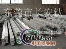供应2017铝排7075铝排厂家