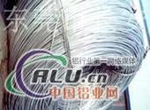 钛洛7001铝合金线,7003铝线价格