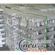 铝箔铝带铝排