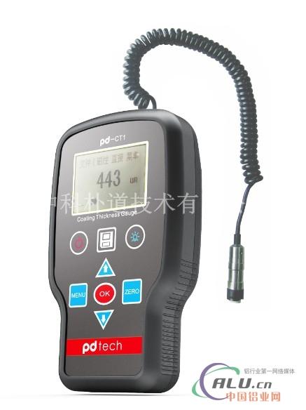 漆膜厚度测试仪pd-CT1