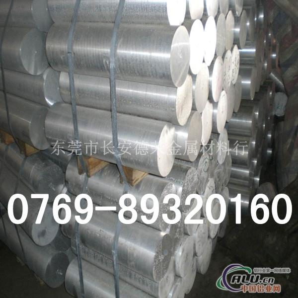 广州aa7075铝棒 航空aa7075铝材