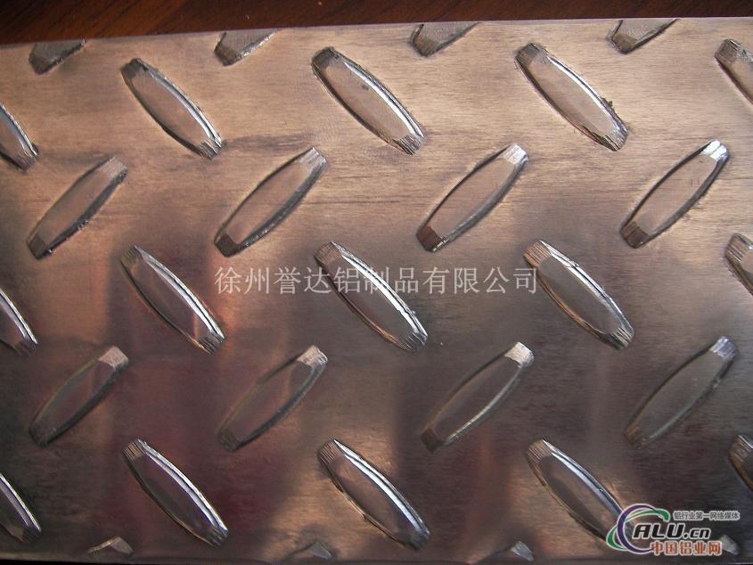扁豆型花纹铝板供应商江苏花纹铝板厂家