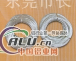 铝线ER蒸发铝线3.0铝线