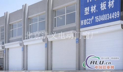 安装卷帘门铝合金卷帘门-门窗型材-中国铝业网