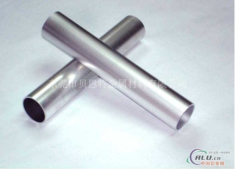 环保5052铝管行情铝管计算