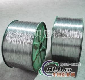 7005蒸发铝线热销中