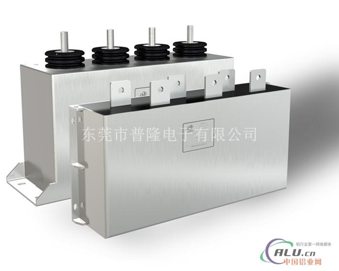 感应加热炉50kv 0.1uf脉冲电容