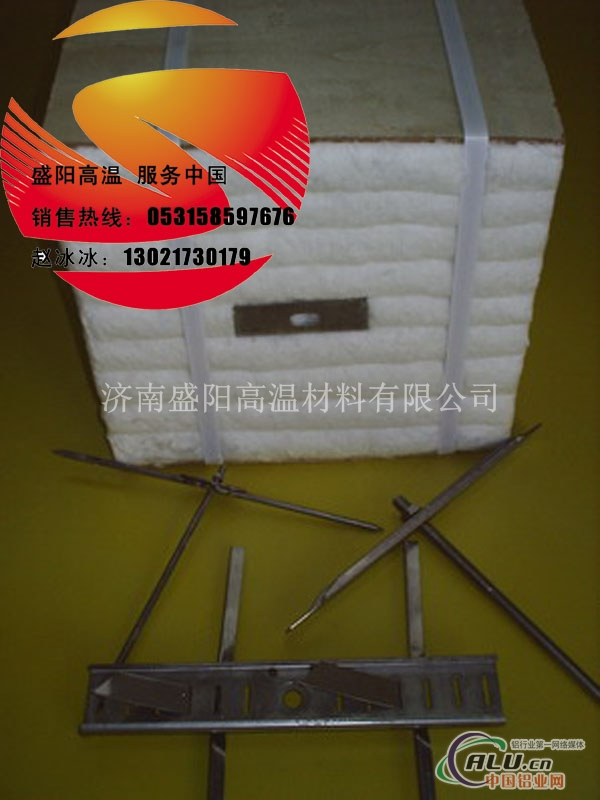 2 陶瓷纤维吊顶模块包装形式纸箱/编织袋  陶瓷纤维吊顶模块