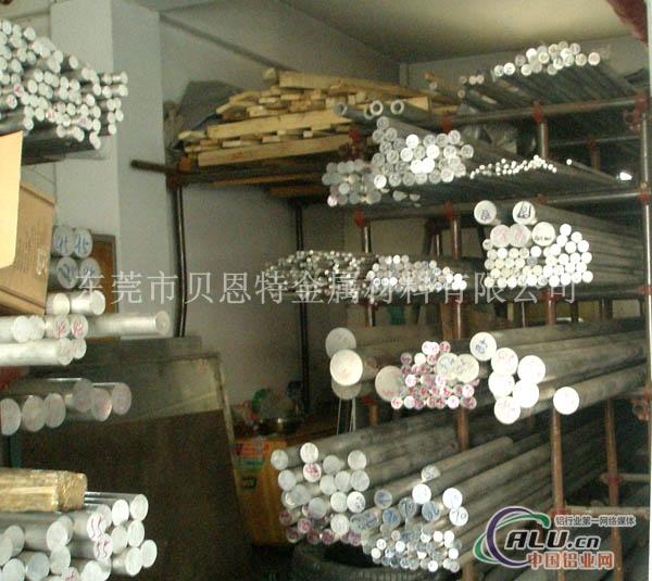环保LY12合金铝杆销售