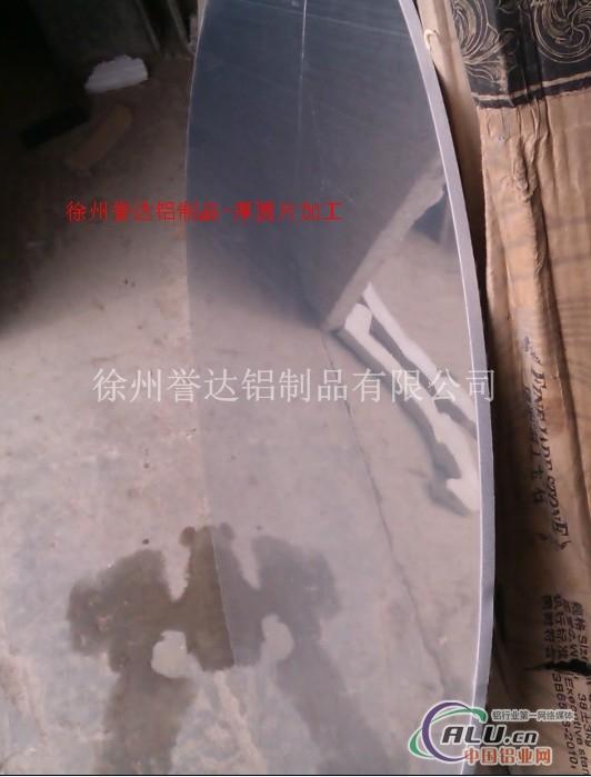供应优异合金铝板、铝板、花纹铝板