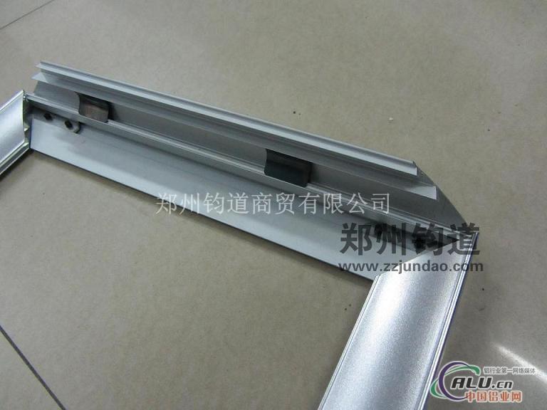 广告框海报框展板边框-工业型材-中国铝业网