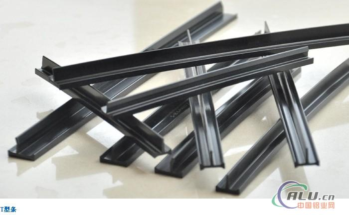 Jinan Amachine's thermal break insulation strip T-type
