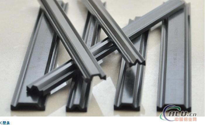 Thermal break insulation strip C-type
