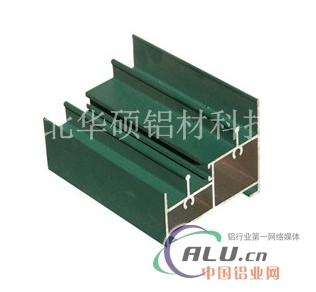 节能断桥铝型材  隔热铝型材