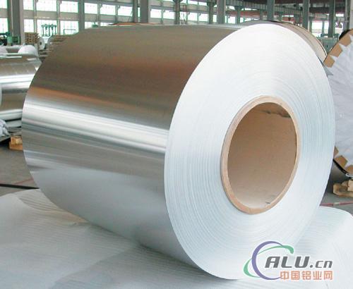AluminiumStrip