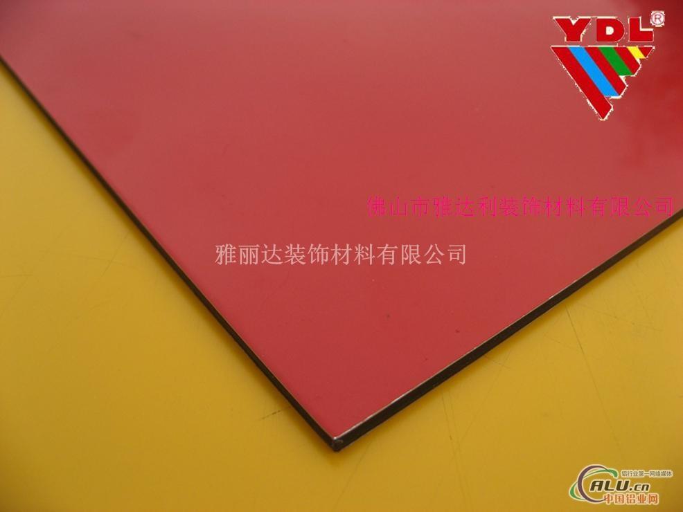 大理石花纹铝塑板黄冰花