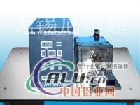 供应超声波铝带焊接机