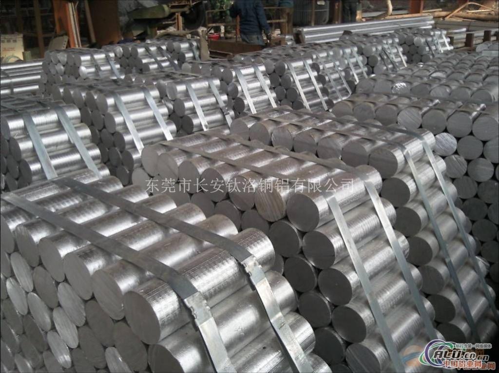 铝深加工铝方棒航空铝棒6353铝棒