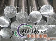7075T651铝棒铝方棒铝棒价格