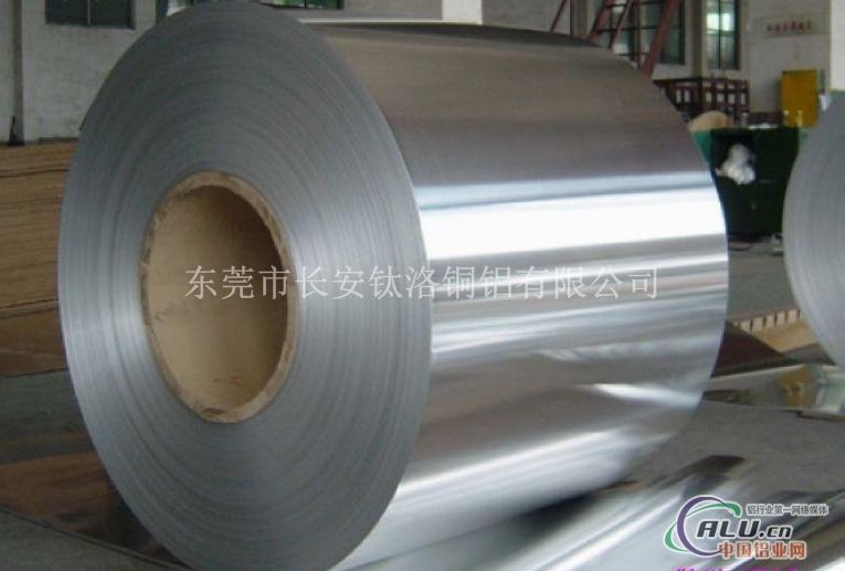 铁铬铝带精细无缝铝带、3012铝带